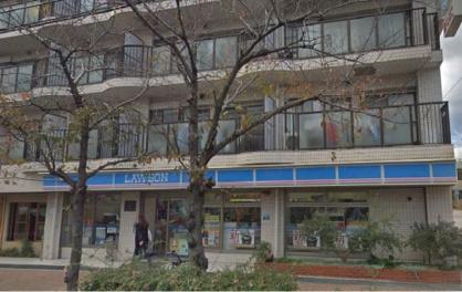 ローソン 芦屋川西店の画像1