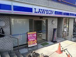 ローソン 新大塚駅前店の画像1