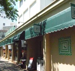KINOKUNIYA 国立店の画像1