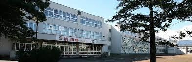 札幌市立幌西小学校の画像1