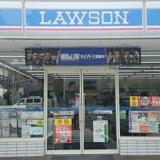 ローソン 札幌旭ヶ丘店