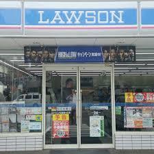 ローソン 札幌旭ヶ丘店の画像1
