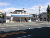 ローソン 尼崎大島三丁目店