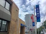 北洋銀行 旭ヶ丘支店(円山コンサルティングプラザ設置店)