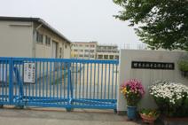 堺市立 浜寺石津小学校