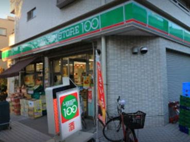 ローソンストア100 LS葛飾立石七丁目店の画像1