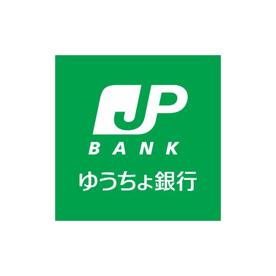 富山桜谷郵便局の画像1