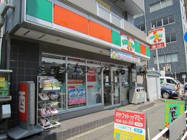 サンクス鶴屋町店の画像1