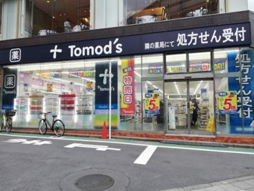 Tomo's(トモズ) 三軒茶屋店の画像1