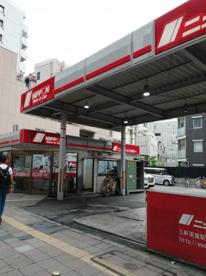 ニッポンレンタカー 三軒茶屋駅前 営業所の画像1