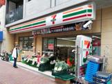 セブンイレブン 三軒茶屋世田谷通り店