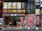 セブンイレブン 世田谷三軒茶屋2丁目店