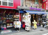 VILLAGE VANGUARD(ヴィレッジヴァンガード) 三軒茶屋店
