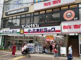 ミネドラッグ三軒茶屋店