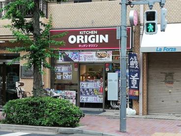 キッチンオリジン 三軒茶屋二丁目店の画像1