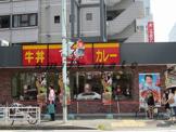 すき家(鶴屋町店)