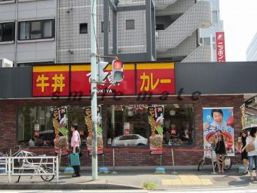 すき家(鶴屋町店)の画像1