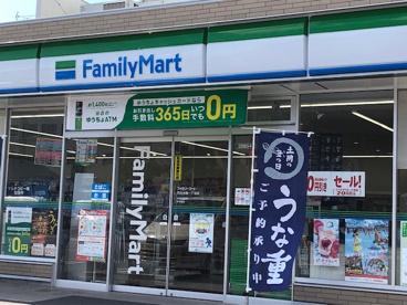 ファミリーマート名古屋池場店の画像1