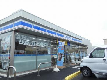 ローソン四街道物井店の画像1