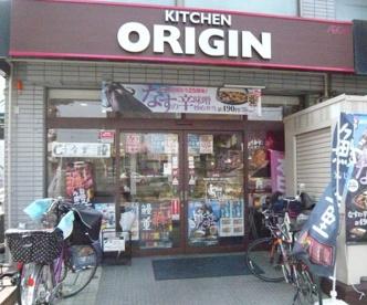 オリジンの画像1
