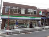 ファミリーマート 品川区役所前店