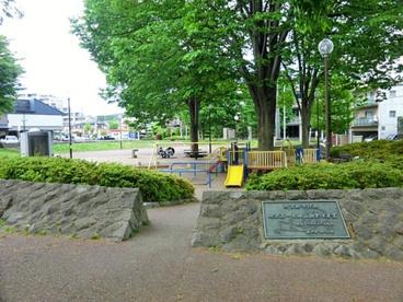 根岸公園の画像1