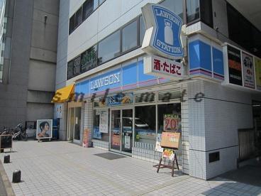 ローソン鶴屋町2丁目店の画像1