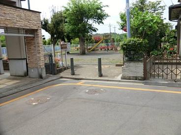 上安松中道公園の画像1