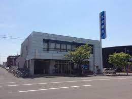 北洋銀行 元町支店の画像1
