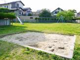 薬師寺荘園ゆめの公園