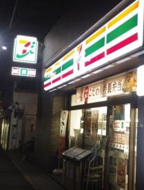 セブンイレブン 台東日本堤店の画像1