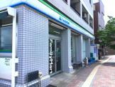 ファミリーマート 高幡不動店
