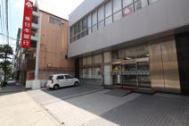東日本銀行 東十条支店