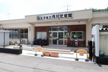 浅川児童館の画像1