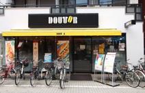 ドトールコーヒーショップ 東十条店