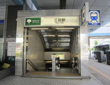 三田駅の画像1