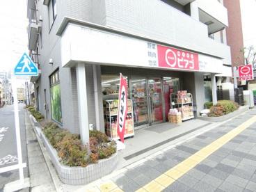 miniピアゴ亀沢4丁目店の画像1