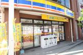 ミニストップ 板橋本町駅前店