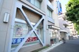 東京東信用金庫 大和町支店