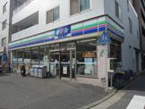 スリーエフ 横浜中央市場店