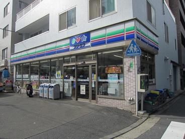 スリーエフ 横浜中央市場店の画像1