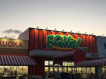 EQVo!(エクボ) 福岡店(フィール)の画像1