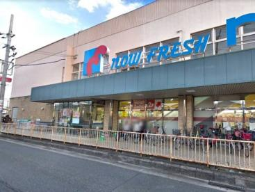 万代 寝屋川西店の画像1