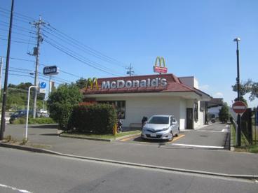 マクドナルド はるひの店の画像1
