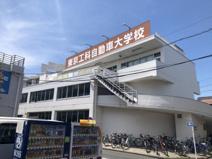 東京工科自動車大学校中野校