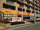 アコレ上井草4丁目店