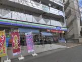 ローソン・スリーエフ栗平二丁目店