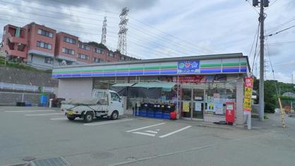ローソン・スリーエフ麻生黒川店の画像1