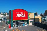 SUPER ARCS(スーパーアークス)山鼻店