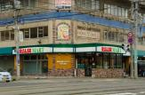 RALSE MART(ラルズマート)中島公園店